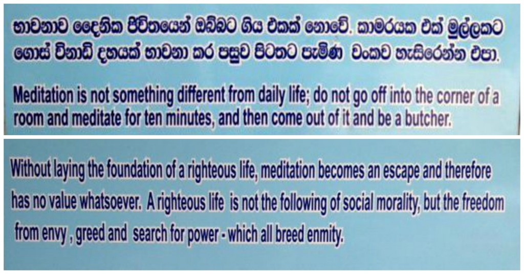 meditation two
