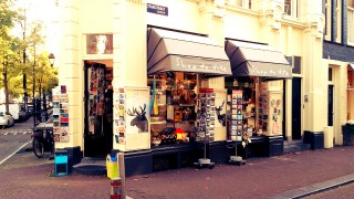 Shop de Ville